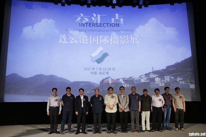 2017连云港国际摄影展新闻发布会在京举办